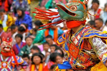 Trongsa Festival, 10th – 13th Dec 2020